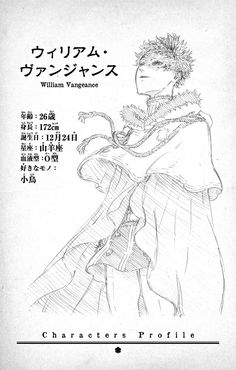Black Clover characters profile: William Vangeance.