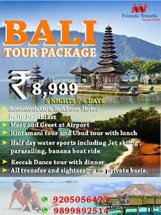 14 Best Bali Tour Packages Images Bali Tour Packages Bali