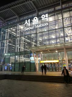"""See 7397 photos from 40664 visitors about incheon, tea, and express train. """"Best place to kill time until you catch the train."""