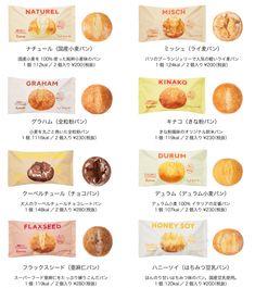【PR】リベイクするだけ!全国の一流シェフが認める瞬間冷凍パン『Pan&(パンド)』誕生 | エバデリ Yogurt Packaging, Cake Packaging, Japanese Bakery, Japanese Packaging, Bakery Logo Design, Cartoon Design, Japanese Design, Packaging Design Inspiration, Deli
