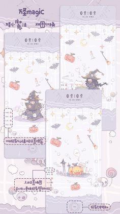 Iphone Wallpaper Korean, Iphone Wallpaper Kawaii, Whats Wallpaper, Cute Pastel Wallpaper, Soft Wallpaper, Iphone Wallpaper Tumblr Aesthetic, Cute Patterns Wallpaper, Iphone Background Wallpaper, Butterfly Wallpaper