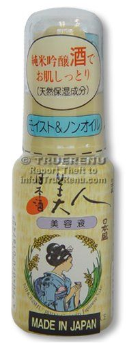 Komenuka Bijin Japanese All-Natural Essence Whitening Cream  $158