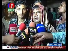Noon Bangla News Latest 3 September 2016 Today Bangladesh News BanglaVision Noon Bangla News  Bangladesh News  Live Bangla TV News Today  BD Bangla News #banglanews #news #banglatvnews #banglanewsvideos #newsvideos #bangladeshnews #bdnews24