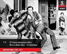 Tv, Comedy, Greek, Cinema, Jokes, Punk, Humor, Film, Classic