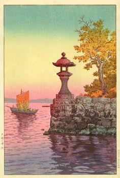 Tsuchiya Koitsu: Fishing Boat Returning at Sunset, Yabase — 矢橋の帰帆