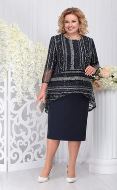 Mature Women Fashion, Womens Fashion, Fashion Trends, Hijab Fashion, Fashion Dresses, Nice Dresses, Formal Dresses, Professional Outfits, Plus Size Model