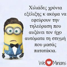 We Heart It Greek Quotes Minions ~ Greek Quotes Minions Images We Love Minions, Speak Quotes, Kai, Minions Images, Funny Greek Quotes, Dont Touch My Phone Wallpapers, Funny Vid, Hilarious, How To Be Likeable