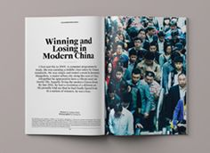 """Our cover story! """"Winning and Losing in Modern China"""" by Graham Candy"""