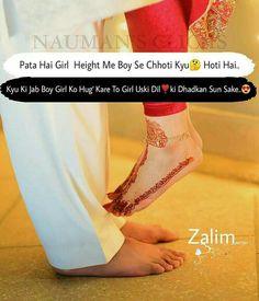 smj gye na jaan aap Family Love Quotes, Couples Quotes Love, Love Husband Quotes, Love Quotes For Him, Couple Quotes, Love Poetry Images, Love Quotes Poetry, Qoutes About Love, True Love Quotes