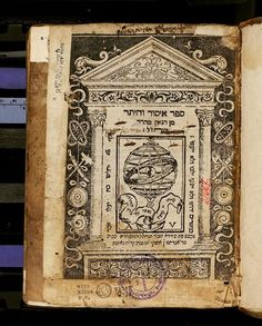 A rare 16th-century Hebrew book was among the first books to be digitized for the #vilnacollectionsproject. The book, Sefer Isur ve-heter (What is forbidden and permitted), is a treatise on Jewish dietary laws written by Yonah Ashkenazi. It was printed in 1555 and is the earliest edition of the work.