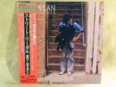 CD/Japan- BOB DYLAN Street Legal w/OBI RARE MINI-LP remaster MHCP-379 #BluesRockFolkCountryRock