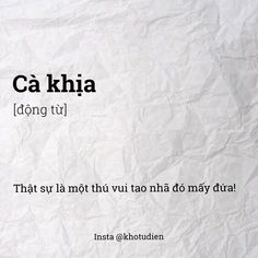 Thật sự là một thú vui tao nhã đó mấy đứa :))) Speak Your Heart, Funny Definition, Z Cam, Special Words, Status Quotes, Funny Moments, Really Funny, True Quotes, Funny Photos