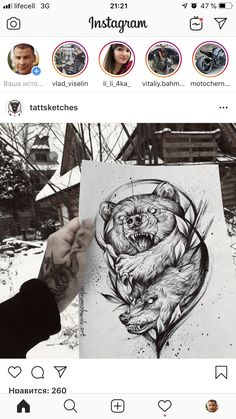 Ideas tattoo ideas for guys leg design style – Good Pins! Bear Tattoos, Elephant Tattoos, Animal Tattoos, Music Tattoos, Body Art Tattoos, Cool Tattoos, Side Tattoos, Arrow Tattoos, Girls With Sleeve Tattoos