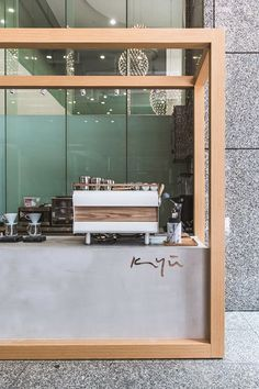 Image result for kyu coffee bar #CoffeeRoastersShop