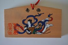 Japanese ema, hand painted or screen printed wood #52 by StyledinJapan on Etsy