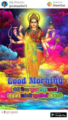 Durga Kali, Durga Goddess, Shiva, Radhe Krishna, Hanuman, Ambe Maa, Navratri Images, Mata Rani, Morning Blessings