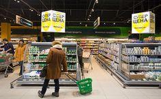 ☑ Эксперты предсказали ускорение инфляции в России до 17% ⤵ ...Читать далее ☛ http://afinpresse.ru/news/eksperty-predskazali-uskorenie-inflyacii-v-rossii-do-17.html
