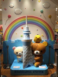 リラックマストア 東京駅店 (Rilakkuma Store) in 千代田区, 東京都