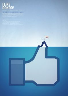 I love Dokdo Poster, amazing way to depict the island soliciting a like . Clever Advertising, Advertising Design, Print Layout, Layout Design, Typography Poster, Typography Design, Arirang Tv, Creative Poster Design, Ads Creative
