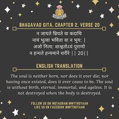 5 Shlokas from Bhagavad Gita that will change your life forever. These are 5 life-changing verses which are essential for everyone. Sanskrit Quotes, Sanskrit Mantra, Vedic Mantras, Words Quotes, Life Quotes, Reality Quotes, Wisdom Quotes, Radha Krishna Quotes, Krishna Radha