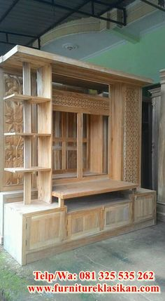 Wooden Partition Design, Wooden Front Door Design, Living Room Partition Design, Room Partition Designs, House Front Design, Modern Home Interior Design, Shop Interior Design, Interior Design Living Room, Wooden Sofa Set Designs
