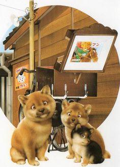 Dogs by Makoto Muramatsu