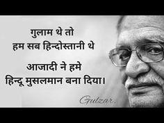 Best shayari in hindi 2019 Hindi Quotes Images, Life Quotes Pictures, Hindi Quotes On Life, Babe Quotes, Inspirational Quotes Pictures, Deep Quotes, Motivational Quotes, Inspirational Quotes In Hindi, Mixed Feelings Quotes