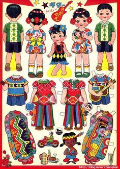 일본 종이인형 : 네이버 블로그 #Paper Dolls