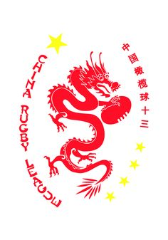 China Rugby League