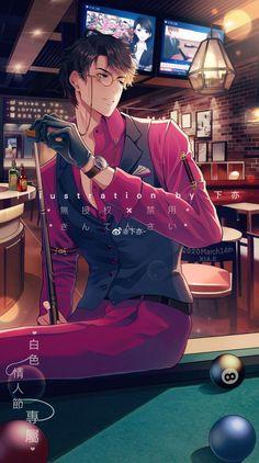 Anime Dad, Anime Couples Manga, Chica Anime Manga, Anime Sexy, Hot Anime Guys, Yakuza Anime, Anime Boy Zeichnung, Anime Ninja, Handsome Anime Guys