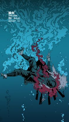 Anime Naruto, Otaku Anime, Naruto Uzumaki Art, Naruto Shippuden Characters, Naruto Fan Art, Anime Akatsuki, Wallpaper Naruto Shippuden, Naruto And Sasuke Wallpaper, Madara Uchiha