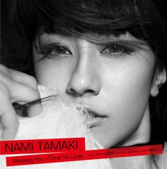 nami tamaki's new single