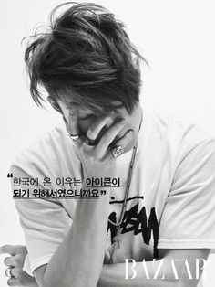 "iKON Gets Swaggy with ""Harper's Bazaar"" Photoshoot | Koogle TV"