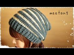 ゆったりニット帽の編み方 - YouTube