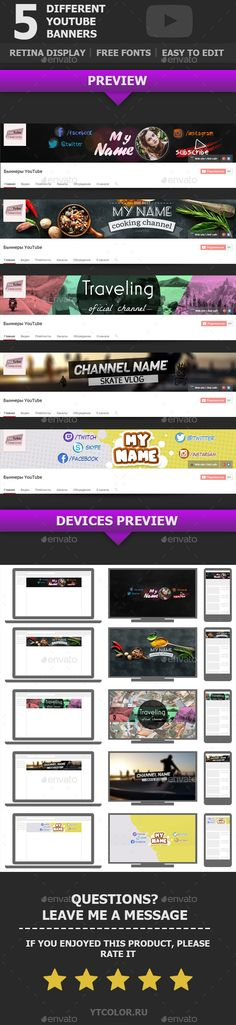 5 Multipurpose YouTube Channel Art Template PSD. Download here: http://graphicriver.net/item/5-multipurpose-youtube-channel-art/14448905?ref=ksioks