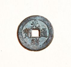 74a.   Obverse side of a Guang Xu Tong Bao (光緒通寶) 1 cash coin cast at the Jin (晉) Mint in Taiyuan, Shanxi Province, during the reign of Emperor Guangxu (1875-1908 AD). 23mm in size; 3+ grams in weight.
