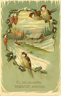 "Russian ""Merry Christmas!"" postcard, before 1917"
