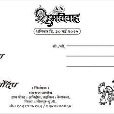 Hindi Card Samples Wordings - Jimit Card Invitation Card Format, Marriage Invitation Card, Marriage Cards, Wedding Invitation Card Design, Creative Wedding Invitations, Wedding Card Writing, Wedding Card Format, Wedding Card Sample, Shadi Card
