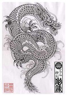 Dragon Japanese Art                                                       …