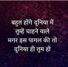Quotes and Whatsapp Status videos in Hindi, Gujarati, Marathi Muslim Love Quotes, Love Quotes In Hindi, Islamic Love Quotes, True Love Quotes, Best Love Quotes, Romantic Love Quotes, Papa Quotes, Father Quotes, Heart Quotes