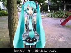Meanwhile in Japan: Man Takes Virtual Girl Into the Real World / #wtf #foreveralone