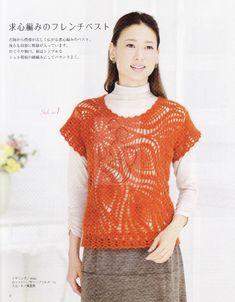 Chorrilho de ideias: Blusa laranja em crochet