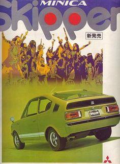 スキッパーポスター2 Auto Retro, Retro Cars, Vintage Cars, Mitsubishi Cars, Kei Car, Classic Japanese Cars, Nissan Infiniti, Old Tractors, Japan Cars