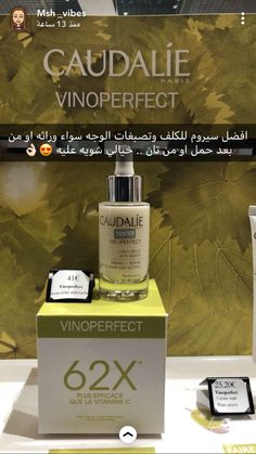 Beauty Care Routine, Beauty Routines, Beauty Hacks, Beauty Skin, Hair Beauty, Cream Nails, Makeup Lessons, Facial Skin Care, Skin Treatments