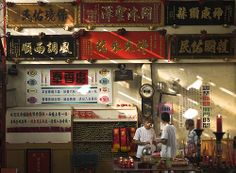 An old Chinese tea house via TW by All Things Chinese  Film Photography, Street Photography, Chinese Patterns, Taiwan Travel, Walled City, Chinese Restaurant, Chinese Culture, Old Photos, Hong Kong