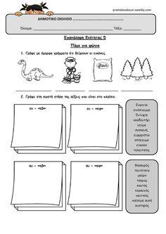 Activities For Kids, Bullet Journal, The Unit, Education, Feelings, Children Activities, Kid Activities, Petite Section, Onderwijs