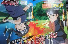 Naruto Shippuden: Kid Itachi y Shisui Sparring Visuales de Nueva Arco | Isla Saiyan