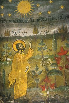 The Theology of the Icon as a Hermeneutic Tool in the Dialog between Science and Religion: Part Two Orthodox Icons, Byzantine Art, Medieval Art, Christian Artwork, Painting, Art, Catholic Art, Christian Art, Sacred Art