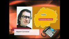В Рязанской области открылся музей водки (новости культуры) #cosmosbalsam #новостикультуры
