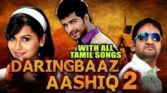 Free Daringbaaz Aashiq 2 (Mirattal) 2017 Full Hindi Dubbed Movie With Tamil Songs | Vinay Rai, Sharmila Watch Online watch on  https://free123movies.net/free-daringbaaz-aashiq-2-mirattal-2017-full-hindi-dubbed-movie-with-tamil-songs-vinay-rai-sharmila-watch-online/